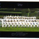 2007 Topps Chicago Cubs 19 card team SET
