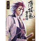 First Edition Anime Hakuoki Hakuouki Hekketsuroku vol.2 DVD /NEW