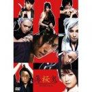 Stage Hakuoki Hakuouki Shinsengumi Enburoku DVD /NEW