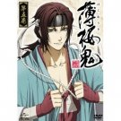 Anime Hakuoki Hakuouki vol.5 DVD /NEW
