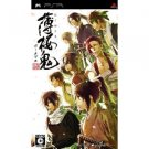 Japan PSP Hakuouki Hakuoki Portable /NEW