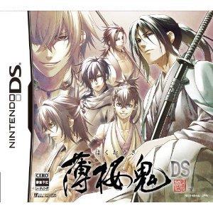 Japan Nintendo DS Hakuouki Hakuoki Portable /NEW
