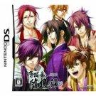 Limited Edition Japan Nintendo DS Hakuouki Hakuoki  + CD /NEW