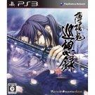 Japan PS3 Hakuouki Hakuoki Junsou-roku /Used