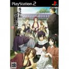 Japan PS2 Hakuouki Hakuoki Zuisou-roku /NEW