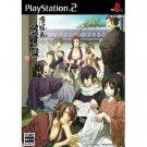 Japan PS2 Japan PS2 Hakuouki Hakuoki Zuisou-roku /Used