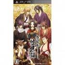 Limited Edition PSP Hakuouki Hakuoki Zuisou-roku + Bookmark&Drama CD /NEW