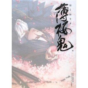 Hakuouki Hakuoki Shinsengumi-Kitan Official Illust book Hyakka Ryoran /Used