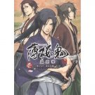 Japan Hakuouki Hakuoki Junrenka vol.1 Comic manga /NEW