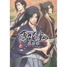 Japan Hakuouki Hakuoki Junrenka vol.1 Comic manga /NEW