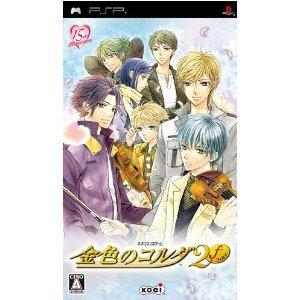 Japan PSP La Corda d'Oro 2f Forte Encore /NEW