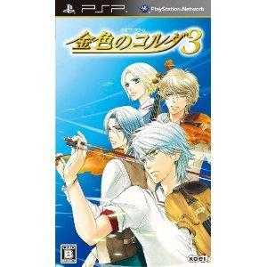 Japan PSP La Corda d'Oro 3 /NEW