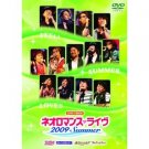 Live video Neo Romance Live 2009 Summer La Corda d'Oro Neo Angelique DVD /NEW
