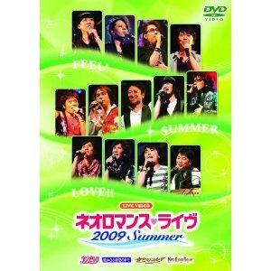 Live video Neo Romance Live 2009 Summer La Corda d'Oro Neo Angelique DVD /NEW