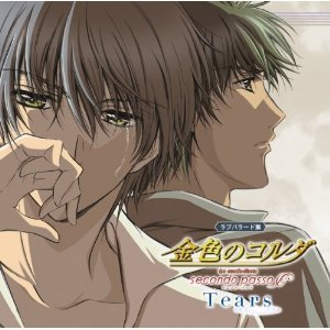 La Corda d'Oro -secondo passo-Tears Character song CD /Used