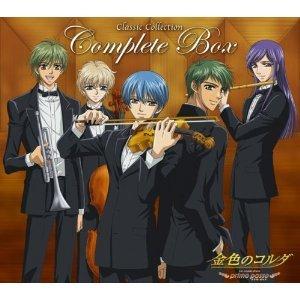 La Corda d'Oro -primo passo- Classic Collection Complete BOX CD + DVD /NEW