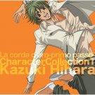 La Corda d'Oro -primo passo- Character collection1 Kazuki Hihara CD /Used