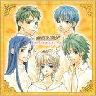 La Corda d'Oro Fantasmagoria game music CD /NEW