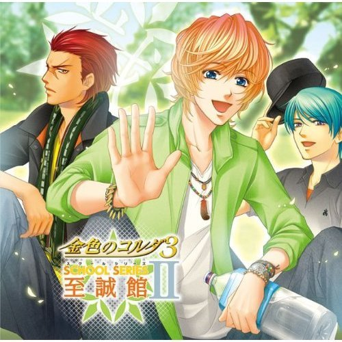 La Corda d'Oro3 -Shool series2 Shisei kan chapter- Drama CD /Used