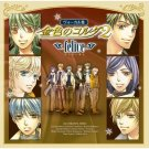 La Corda d'Oro2 -felice- game music CD /NEW
