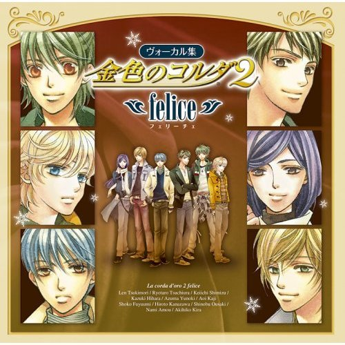 La Corda d'Oro2 -felice- game music CD /Used