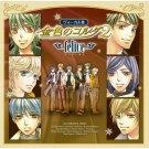 La Corda d'Oro2 -felice- game music CD /Used