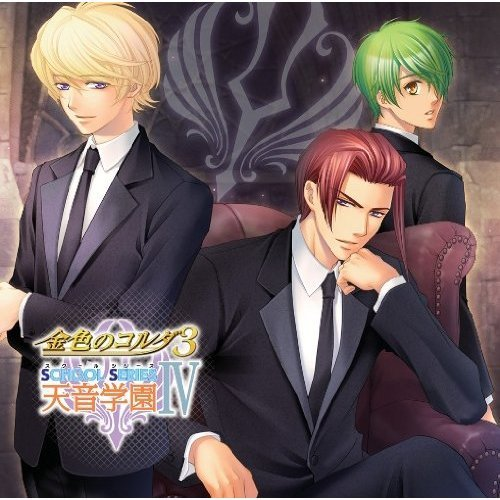 La Corda d'Oro3 SS School series4 -Amane Academy- CD /Used