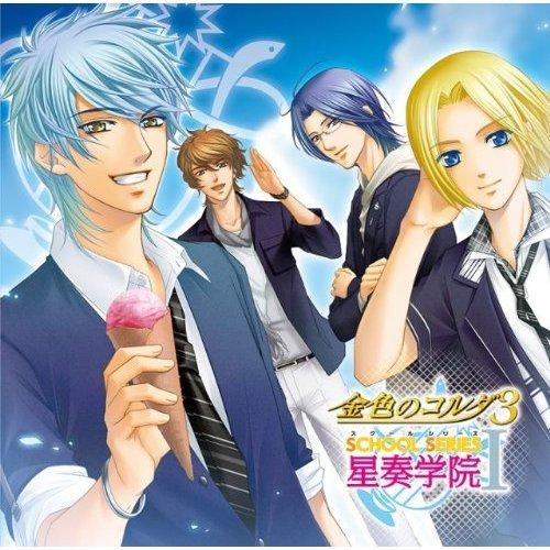 La Corda d'Oro3 SS School series1 -Seiso Academy chapter- Drama CD /Used