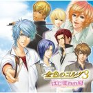 La Corda d'Oro3 -Beginning the summer- Drama CD /Used