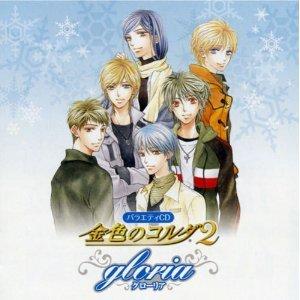 La Corda d'Oro2 -grolia- game music Drama CD /Used