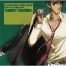 La Corda d'Oro -primo passo- Character collection3 Ryotaro Tsuchiura CD /Used