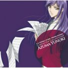 La Corda d'Oro -primo passo- Character collection4 Azuma Yunoki CD /Used