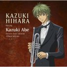 First Edition La Corda d'Oro Character collection -KAZUKI HIHARA edition- CD +DVD /NEW