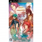 PSP game Nisei no Chigiri Idia Factory Normal ver. /New
