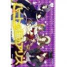 Japan Alice in the Country of Hearts -Wonderful Wonder World- 4 Comic manga /NEW