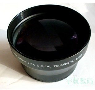 67 mm 2.0x High Definition Digital Telephoto LENS