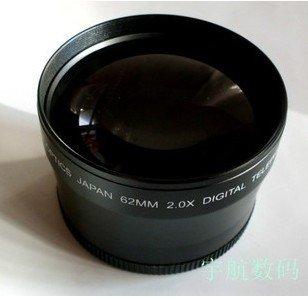 62mm 2.0x High Definition Digital Telephoto LENS