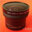 58mm 0.25x Digital Wide FISH EYE Fisheye LENS 58 mm canon nikon etc.