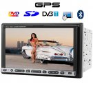 [CVGX-C38]  Road Warrior 7 Inch Touchscreen Car DVD Player with GPS + DVB-T