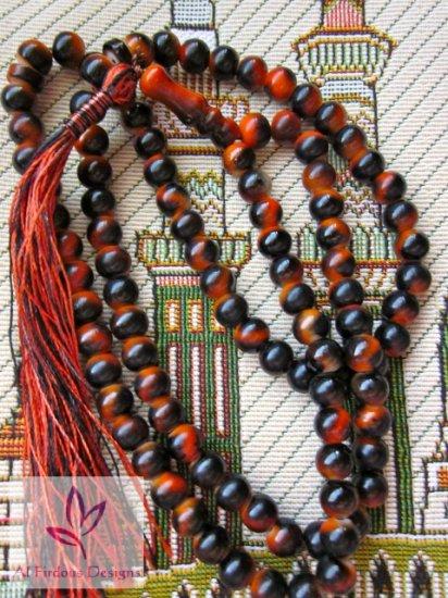 Large misbah - orange/black