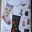 Simplicity 2495 pattern for Christmas stockings and ornaments, embroidery Russian or Jacobean styles