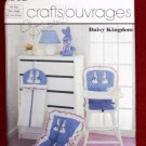Simplicity 7362 craft Daisy Kingdom pattern for bunny rabbit themed nursery collection, 1986