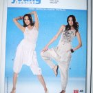 Burda 7677 pattern for young harem sarouel pants size 10-22