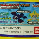 Pokemon Full Color Advance 02 Bandai Figure - Aron