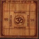 Sri Vayapaar ( Business growth) Yantra on Bhojpatra