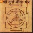 Sri Durga Bisa Yantra on Bhojpatra