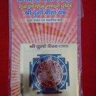 ASHTADHATU 24 C GOLD PLATED SHRI DURGA BISA YANTRA