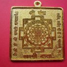 ASHTADHATU 24 C GOLD PLATED SHRI SRI YANTRA