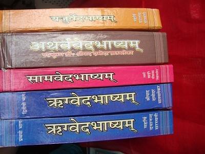 Hindu Ved