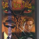 Cat O'Nine Tails  DVD movie   Karl Malden James Franciscus